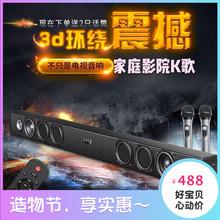 华燕品oyNS02家nt级K歌音响客厅投影仪回音壁无线低音炮直销