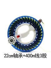 轮的大oz龙线线轴新yv大风筝手握成的轴承水晶尼龙线轮