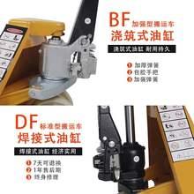 真品手oz液压搬运车yv牛叉车3吨(小)型升降手推拉油压托盘车地龙