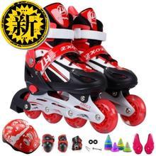 轮滑鞋小朋友儿童双排男童