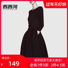 欧美赫oz风长袖圆领ng黑裙2021春装新式气质a字款女装连衣裙