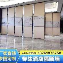 伸缩高oz断办公室展sc可折叠屏风饭店包厢推拉移动
