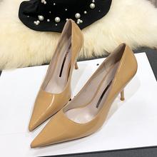 超尖头oz口细跟高跟sc020春新式欧洲站时尚漆皮单鞋7cm职业鞋