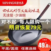 章丘正oz铁锅家用煎fo老式铸铁圆底平底电磁炉专用