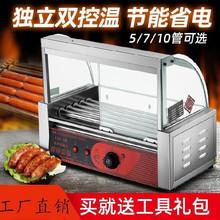 烤肉丸oz器餐厅(小)吃fo式滚动式(小)型迷你迷你机我要买