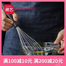 展艺3oz4不锈钢手fo蛋白鸡蛋抽手抽家用搅拌器烘焙工具