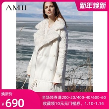 Amioz极简主义轻fo翻领羽绒服女土冬季宽松长式白鸭绒防寒外套