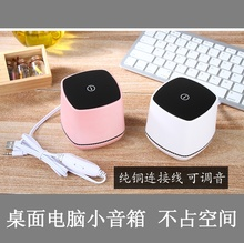 办公室oz面笔记本迷fo箱喇叭手机音响台式电脑音响家用低音炮