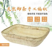 竹编竹oz制品柳编馒fo方形大笸箩商用柳条簸箩现捞卤菜筐