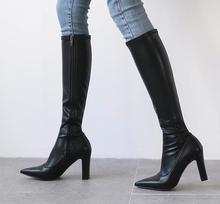 韩国东oz门女鞋欧美fo流尖头靴粗跟高筒靴长靴显瘦气质性感