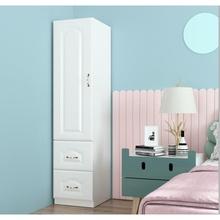 欧式单oz衣柜木质板fo宝宝窄(小)型衣柜简易衣橱单的储物收纳柜