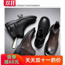 冬季新oz皮切尔西靴fo软底马丁靴百搭复古矮靴工装鞋