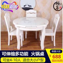 餐桌椅oz合现代简约fo钢化玻璃家用饭桌伸缩折叠北欧实木餐桌