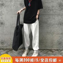 Sevozn4leefo奶白色运动裤女春夏黑色束脚卫裤宽松百搭休闲裤潮