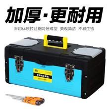 工具箱oz用手提式大fo级多功能五金工具电工维修收纳盒子