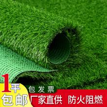 的造草oz仿真草皮地fo的工户外塑料工程装饰假绿草幼儿园围挡