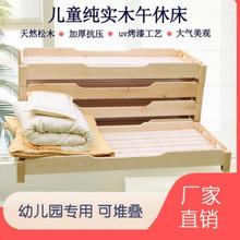 木质幼oz园孩子宝宝fo睡床稳固早教专用床午休床便收纳整理培