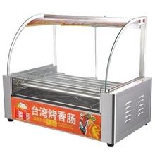 .功能oz型机全自动fo用双层迷你多烤肠炉玻璃罩售票处