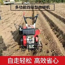 新式微oz机培土机四fo机开沟起垄除草耕地(小)型微耕机农用机械