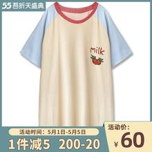 少女心p1裂!日系甜1h新草莓纯棉睡裙女夏学生短袖宽松睡衣