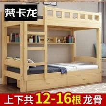 宝宝床p1.3低床床1h铺宝宝加厚可耐用一体式学生床双层床