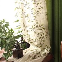 美式乡p1亚麻窗帘北1q现代 文艺卧室客厅日系遮光 成品窗纱帘