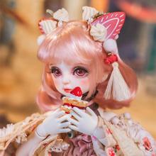 d女娃草莓蛋糕 温蒂 套sd玩偶贵p214娃娃香cp列 6分bj