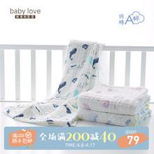 babp2love婴p2浴巾纯棉超柔吸水新生初生宝宝春秋夏洗澡巾用品