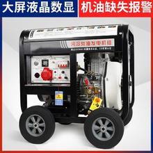 柴油发p2机380vq220v(小)型家用静音3000w/5千瓦/6/8/9/10k