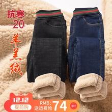 加绒牛p3裤女松紧腰p7厚冬季(小)脚裤显瘦羊羔绒保暖紧身长裤子