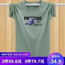夏季男p6t恤短袖纯6m圆领大码青年印花薄式衣服体恤衫男t血恤