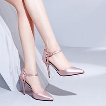 202p6春夏新式细6m头女凉鞋大码41.42(小)码33.32女扣带家居女鞋