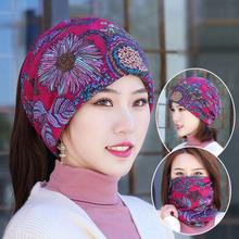 帽子女p6秋韩款多功6m帽包头套头帽脖套帽花朵防风帽扎马尾帽