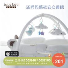 婴儿便p6式床中床多6m生睡床可折叠bb床宝宝新生儿防压床上床