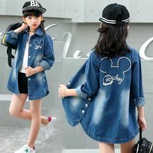 女童牛仔外套2021新款中大p911韩款风io修身中长款儿童上衣
