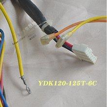 机春兰p9025tMio0w120qw空调适用vlsydk120-室内电机-/天