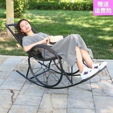 夏天摇pa用竹躺椅折in阳台休闲摇椅靠椅靠背逍遥椅子懒的沙发