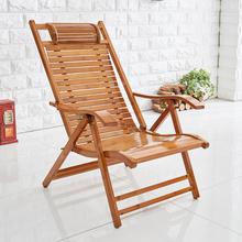 竹躺椅pa叠午休午睡in闲竹子靠背懒的老式凉椅家用老的靠椅子
