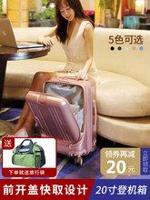 20寸前置电脑登机箱飞机拉杆pa11旅行箱in码男女(小)型行李箱