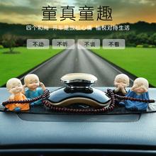 [paimingta]车载香水座式车内饰品摆件