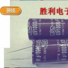 全新63vj10000upa9线脚针脚nt电容电视液晶主板维修电解电容