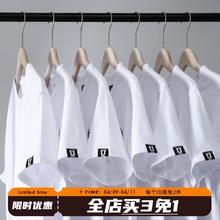 HE潮pa日系短袖tou夏季简约圆领短t青少年学生半袖文艺T恤 男