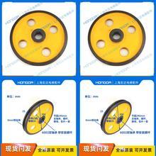 宁波申pa限速器涨紧ou ZJZ116-05 通力250直径奥的斯电梯配件