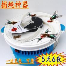 灭苍蝇pa器充电式全ma蝇笼拍杀手家用餐厅驱蚊蝇灯净初捕蝇器