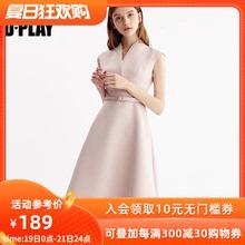 DPLpaY德帕拉秋ma时尚粉色V领年会礼服收腰修身气质女士连衣裙
