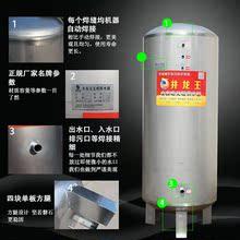 。家用pa力罐无塔供ma力罐全自动304不锈钢水箱增压水泵