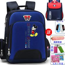 迪士尼pa包(小)学生男ma3-4-6年级米奇减负背包8-10-12岁