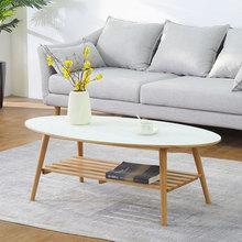 橡胶木实木pa款茶几简约ma意茶桌(小)户型北欧客厅简易矮餐桌子