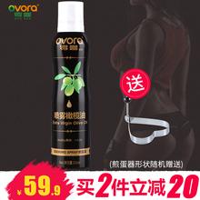 零咖金pa喷雾食用特ma健身餐喷锅PAM低油量控脂肪200ml