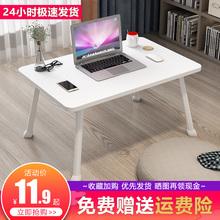 笔记本pa脑桌床上桌ma折叠(小)桌子宿舍寝室书桌做桌学生学习桌